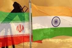 ایران پر عائد امریکی پابندیوں کا احترام کیا جائے گا، بھارتی وزرات خارجہ