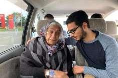 شہید نعیم رشید کی والدہ اور بھائی کرائسٹ چرچ پہنچ گئے