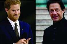 شہزادہ ہیری نے بھی وزیراعظم عمران خان کی حکومت کی تعریف کر دی
