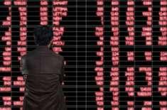 ایشیائی سٹاک مارکیٹس میں اتار چڑھائو