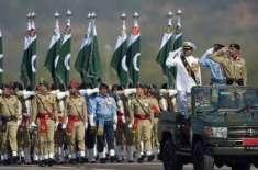 79 واں یوم پاکستان: وفاقی دارالحکومت میں مسلح افواج کی شاندار پریڈ جاری