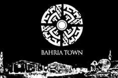 بحریہ ٹائون نے اراضی کی مد میں 485 ارب کی نئی پیشکش کردی