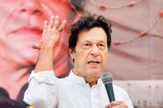 جتنا مرضی شور مچائیں، ایک ایک کا احتساب کرنا ہے،عمران خان