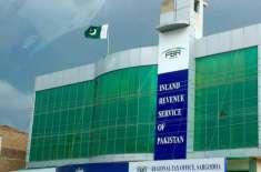 ٓایف بی آر نے پی ٹی آئی رکن پنجاب اسمبلی کو 52 لاکھ کا ٹیکس جمع کروانے ..