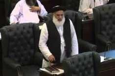 بچہ سے زیادتی کے ملزم کو گرفتاری سے روکنے پر مفتی کفایت الله سمیت دو ..