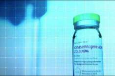 امریکامیں پہلی مرتبہ انسانی تاریخ کی مہنگی ترین دوائی کے استعمال کی ..
