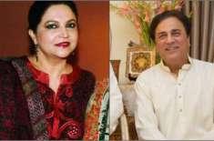نعیم بخاری کی سابق اہلیہ طاہرہ سید نے پہلی بار اپنی زندگی سے متعلق سب ..
