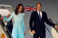 برطانوی شاہی جوڑے کی برطانیہ واپسی کھٹائی میں پڑ گئی