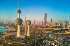 کویت نے ہزاروں تارکین وطن ڈی پورٹ کر دیئے