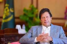 جب تک زندہ ہوں ملک لوٹنے والوں کو معاف نہیں کرونگا ، عمران خان