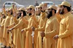 جے یو آئی ف کے باوردی دستے کے خلاف ایکشن کا اعلان