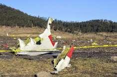 ایتھوپیئن ایئر لائن کریش کی ابتدائی رپورٹ رواں ہفتے متوقع