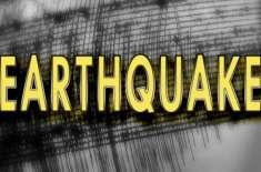 جہلم اورگردونواح میں 3.8 شدت کے زلزلے کے جھٹکے