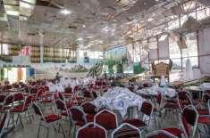 پاکستان کی جانب سے کابل میں دہشت گردی سے متعلق بے بنیاد اطلاعات کی تردید