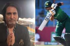 Babar Azam can become a better batsman by working a little harder: Ramiz Raja Improve your batting skills and increase strike ..