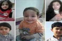 کراچی میں مبینہ زہر خوانی سے ہلاک ہونے والے بچوں کی پھپھو بھی انتقال ..