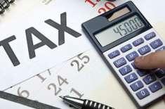 صنعتی و کمرشل صارفین کی بڑی تعداد پہلے ہی ٹیکس نیٹ میں شامل ہے،