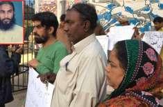 مقتول شاکر اللہ کے اہل خانہ نے انصاف کے لیے وزیر اعظم سے اپیل کر دی