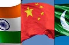 چین کا پاک بھارت کے درمیان خیرسگالی پیغامات کا خیرمقدم