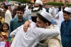 خوشخبری!عید الاضحیٰ پر پانچ چھٹیاں متوقع