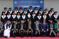 پاکستان نیوی انجینئرنگ کالج کے اکتیسویں کانووکیشن کا انعقاد،354 طلبا ..