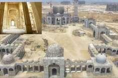کراچی میں دنیا کی تیسری بڑی مسجد تعمیر کرنے کی تیاریاں