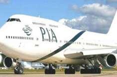 پی آئی اے نے پشاور سے العین کے لئے پروازوں کا آغاز کر دیا