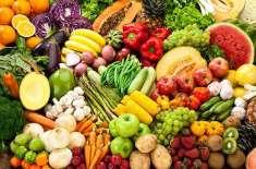 صوبائی دارالحکومت لاہور میں فی کلو سبزیوں کی قیمتیں