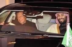 سعودی ولی عہد شہزادہ سلمان اور وزیر اعظم عمران خان کے ستارے بہت مماثلت ..