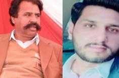 وزیربلدیات آزادکشمیرکے بھتیجے کی جگہ امتحان دینے والا نوجوان گرفتار