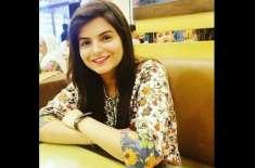 نمرتا قتل کیس؛ 3 ملازمین کو معطل کر دیا گیا