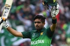 Babar Azam breaks 32-year old Pakistan record to score the lowest innings in calendar air The Pakistani batsman made this ..