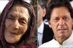 وزیر اعظم نے بوڑھی خاتون کی وائرل ویڈیو کا نوٹس لے لیا ، ویڈیو کال کی