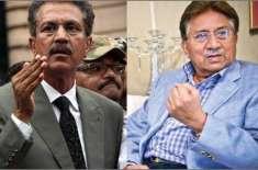میئر کراچی وسیم اختر کی سابق صدر پرویز مشرف سے ملاقات