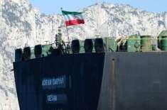 ایرانی آئل ٹینکر نے منزل بدل لی،یونان کی بجائے تر ک بندرگاہ کی جانب ..