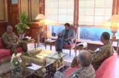 وزیر اعظم سے چئیرمین جوائنٹ چیفس آف سٹاف کمیٹی اور تینوں مسلح افواج ..