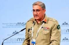 آرمی چیف سے عمان کے چیف آف سٹاف لیفٹیننٹ جنرل احمد بن حارث کی ملاقات، ..