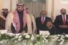 سعودی ولی عہد کی پاکستان آمد پر انگریزی زبان میں تقریر