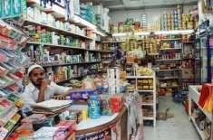 شارجہ: سُپر مارکیٹ میں چوری کی واردا ت کرنے والے دو پاکستانی گرفتار