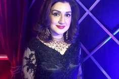 عائشہ ثناء کے خلاف ایک اور مقدمہ درج