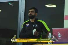 mohammad hafeez out of psl4