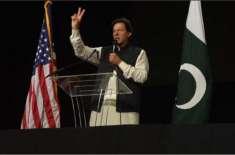 تمام تاجرسن لیں! ان کو رجسٹرڈ ہونا پڑے گا، عمران خان