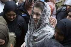 حکومت کا مریم نواز کو نواز شریف سے ملاقات کی اجازت دینے کا فیصلہ