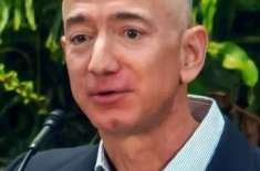 12 things owned by the world's richest man, Amazon CEO Jeff Bezos