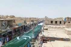 نوشکی میں عوام نے جشنِ آزادی انتہائی جوش و خروش سے منایا