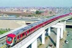 نا نومبر نا دسمبر، اورنج لائن میٹرو ٹرین کب چلے گی، نئی تاریخ کا اعلان ..