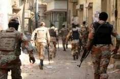 کراچی کے حالات ایک بار پھر خراب ہونے کا اندیشہ