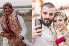 شادی کے چار روز بعد ہی حمزہ علی عباسی کی مبینہ پہلی اہلیہ میدان میں ..