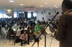 فرانس میں پاکستانیوں کا کشمیر کے ساتھ اظہار یکجہتی،یوم دفاع وشہداء ..