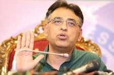 وفاقی حکومت کی جانب سے آئی ایم ایف کے مطالبے پر ایکسچینج ریٹ کنٹرول ..